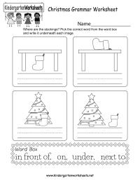 Christmas Grammar Worksheet - Free Kindergarten Holiday ...