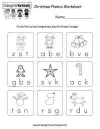 Christmas Phonics Worksheet - Free Kindergarten Holiday ...