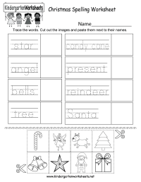 Christmas Spelling Worksheet - Free Kindergarten Holiday ...
