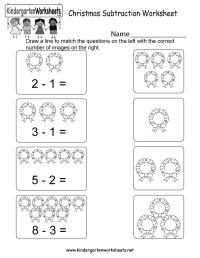 Christmas Subtraction Worksheet