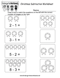 Christmas Subtraction Worksheet - Free Kindergarten ...