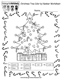 Free Printable Christmas Tree Coloring Worksheet for