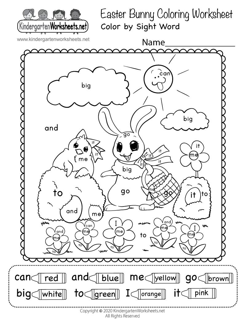 Easter Bunny Color by Sight Word Worksheet for Kindergarten   free printable easter coloring pages for kindergarten