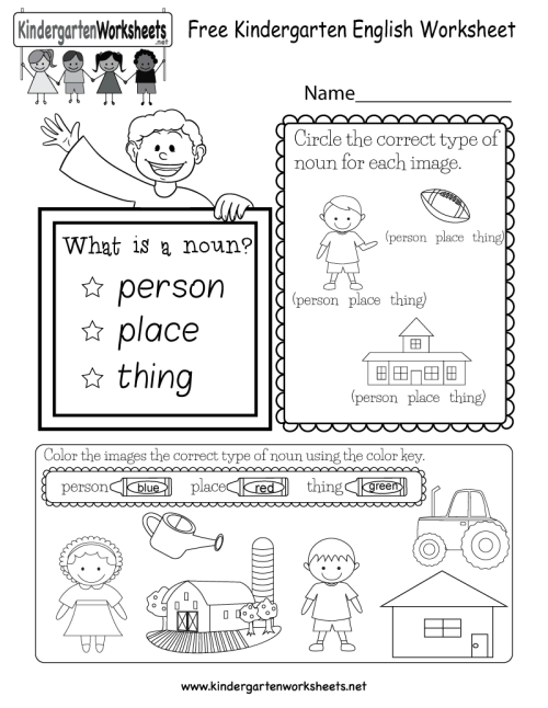 small resolution of Free Kindergarten English Worksheet