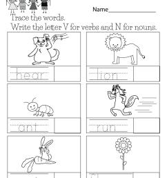 Verbs and Nouns Worksheet - Free Kindergarten English Worksheet for Kids [ 1035 x 800 Pixel ]