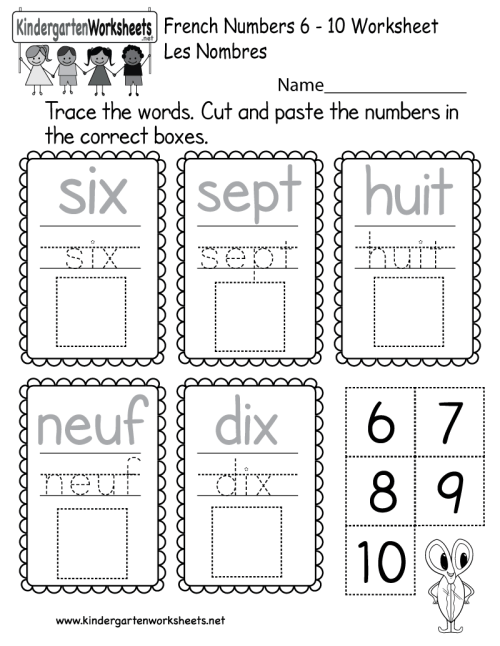 small resolution of Beginners' French Worksheet - Free Kindergarten Learning Worksheet for Kids