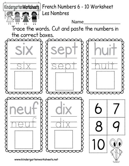 small resolution of Beginners' French Worksheet - Free Kindergarten Learning Worksheet for Kids