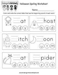 Halloween Spelling Worksheet - Free Kindergarten Holiday ...