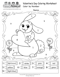 Valentine's Bunny Coloring Worksheet - Free Kindergarten ...