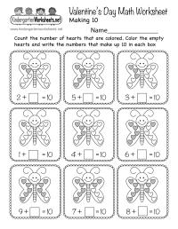 Valentine's Day Math Worksheet - Free Kindergarten Holiday ...