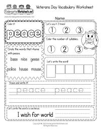 Veterans Day Vocabulary Worksheet - Free Kindergarten ...