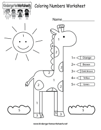 Coloring Numbers Worksheet - Free Kindergarten Math ...