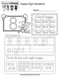 Number Eight Worksheet - Free Kindergarten Math Worksheet ...