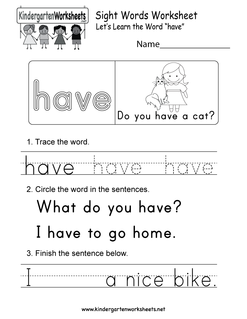 Sight Word Have Worksheet