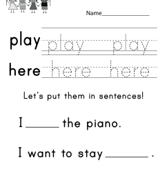 Teaching Sight Words Worksheet - Free Kindergarten English Worksheet for  Kids [ 1035 x 800 Pixel ]