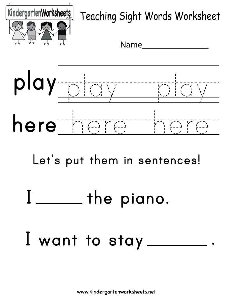 medium resolution of Teaching Sight Words Worksheet - Free Kindergarten English Worksheet for  Kids