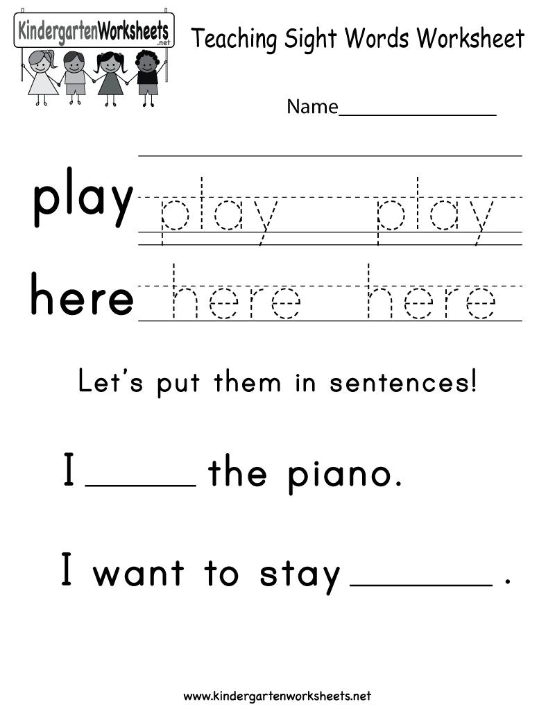 hight resolution of Teaching Sight Words Worksheet - Free Kindergarten English Worksheet for  Kids