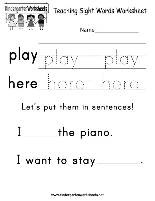 small resolution of Teaching Sight Words Worksheet - Free Kindergarten English Worksheet for  Kids
