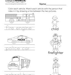Transportation Worksheet for Kindergarten - Free Printable [ 1035 x 800 Pixel ]