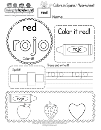 Spanish Learning Worksheet - Free Kindergarten Learning ...