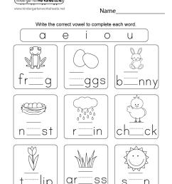 Spring Phonics Worksheet for Kindergarten [ 1035 x 800 Pixel ]
