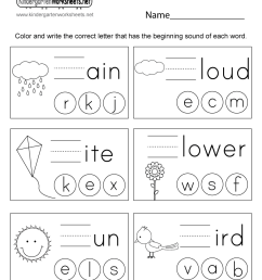 Spring Spelling Worksheet for Kindergarten - Beginning Sounds [ 1035 x 800 Pixel ]