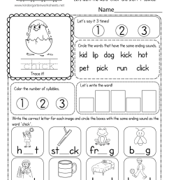 Spring Vocabulary Worksheet - Learn a New Word and Vowel Sounds [ 1035 x 800 Pixel ]