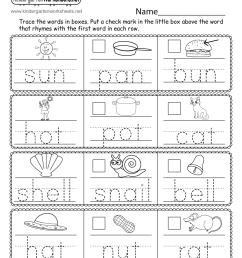 Summer Rhyming Worksheet for Kindergarten - Free Printable [ 1035 x 800 Pixel ]