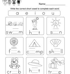 Summer Phonics Worksheet for Kindergarten (Free Printable) [ 1035 x 800 Pixel ]