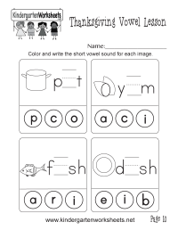 Short Vowel Sounds Worksheet (Thanksgiving Vowel Lesson