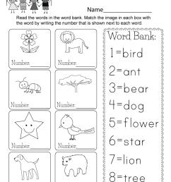 Printable Vocabulary Worksheet - Free Kindergarten English Worksheet for  Kids [ 1035 x 800 Pixel ]