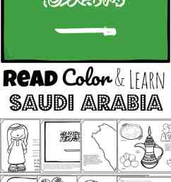 FREE Read Color and Learn about SAUDI ARABIA [ 1687 x 1024 Pixel ]
