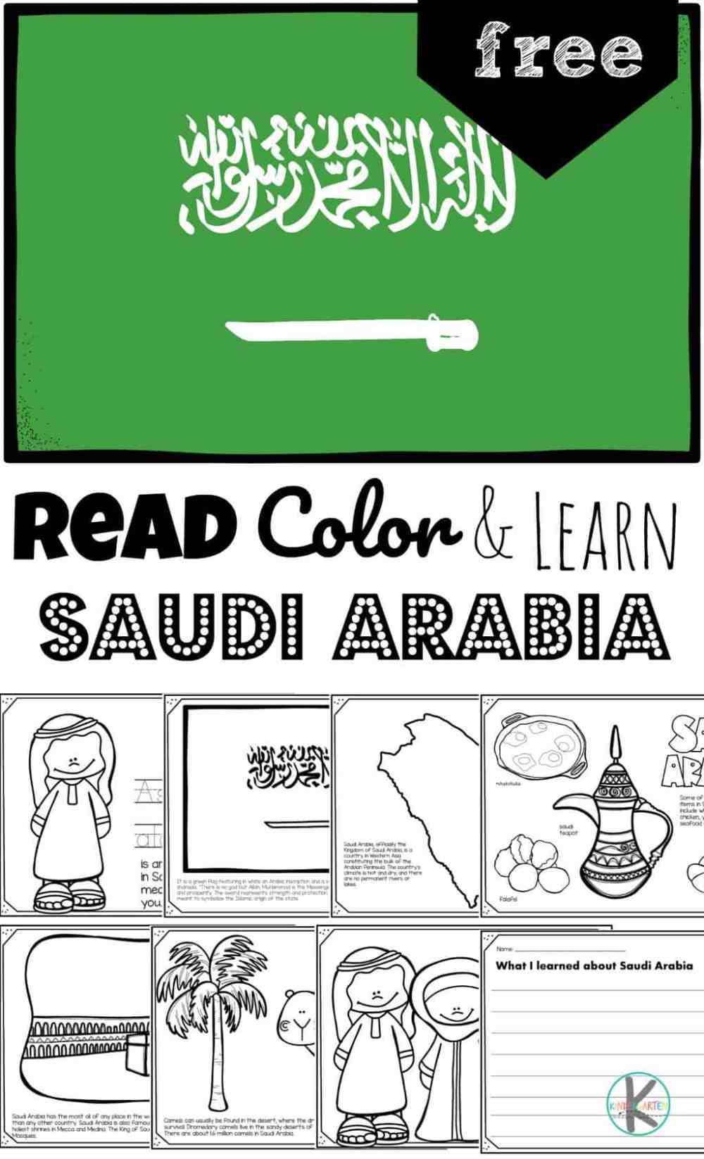 medium resolution of FREE Read Color and Learn about SAUDI ARABIA