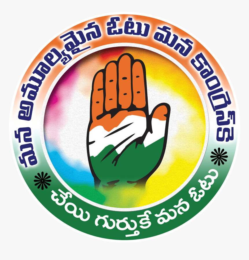 Vote For Hand Png Logo Congress Party Png Logo Election Congress Symbol Images Download Transparent Png Kindpng