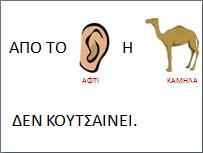 paroimies-kamila3