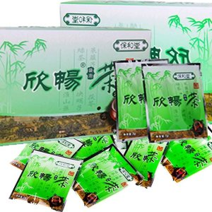 Xinchang Green Tea