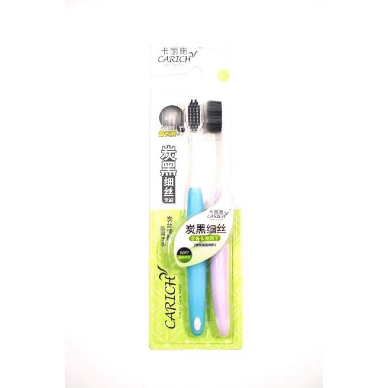 Carich Charcoal String Toothbrush