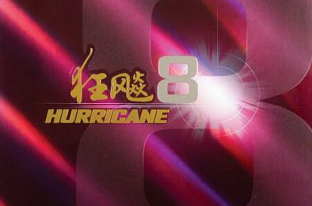 DHS_Hurricane8