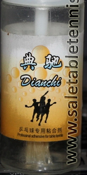Dianchi_Booster_1