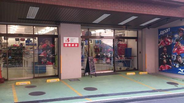 Kokusai_2.jpg