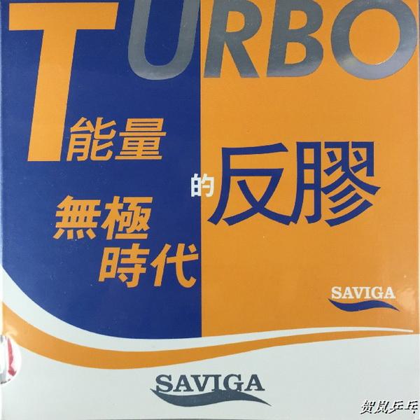 Saviga_Turbo_1