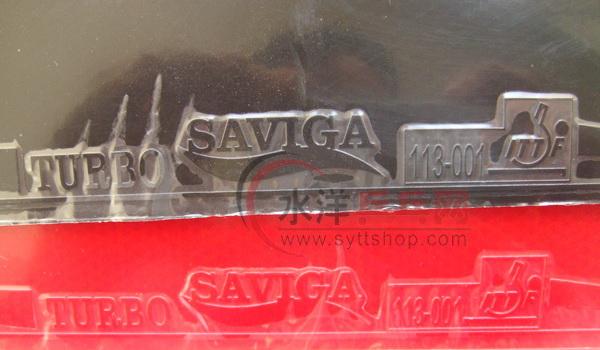 Saviga_Turbo_3