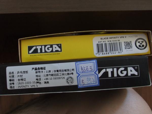 Stiga_Infinity_China_3