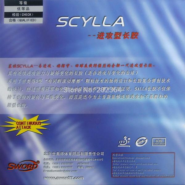 Sword_Scylla_2