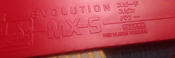 TIBHAR-Evolution-MX-S