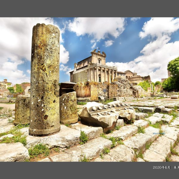 Rome -2