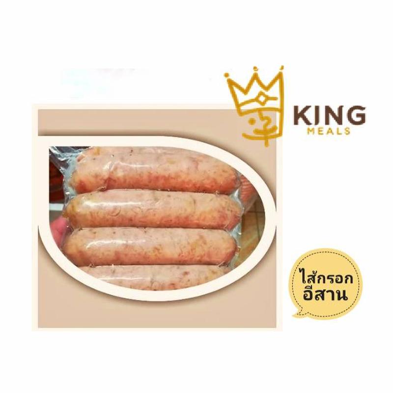 ขายส่ง ไส้กรอกอีสาน ชิ้นใหญ่ ราคาโรงงาน kingmeals