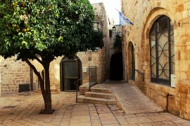 street in the center of the old city of Jerusalem