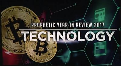 2017 Technology