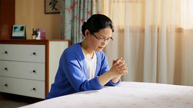 向神祷告认罪